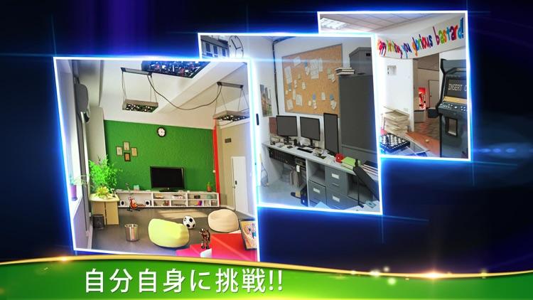 脱出ゲーム:オフィス脱出無料人気 screenshot-3