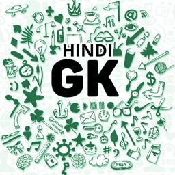 Hindi General Knowledge : GK mobikwik affairs bhim