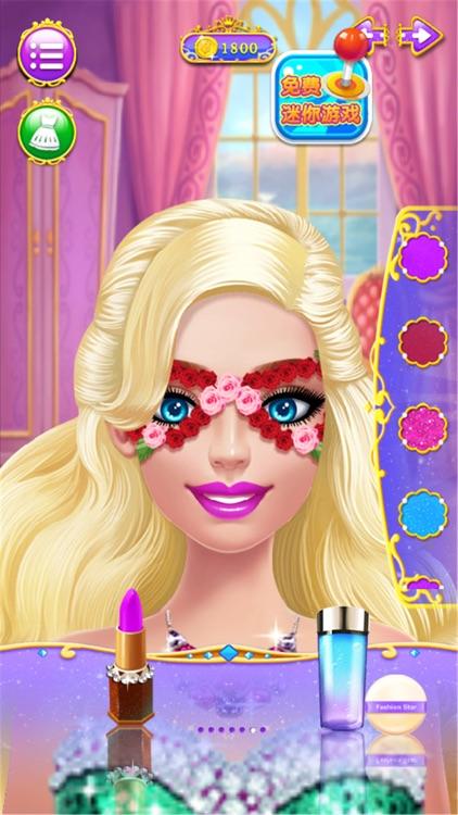 儿童游戏 - 公主游戏换装沙龙