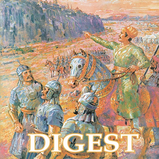 Akbar And Tansen Double Digest-Amar Chitra Katha