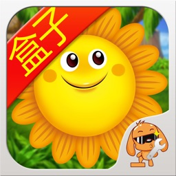 游戏狗盒子 for 植物大战僵尸2中文版