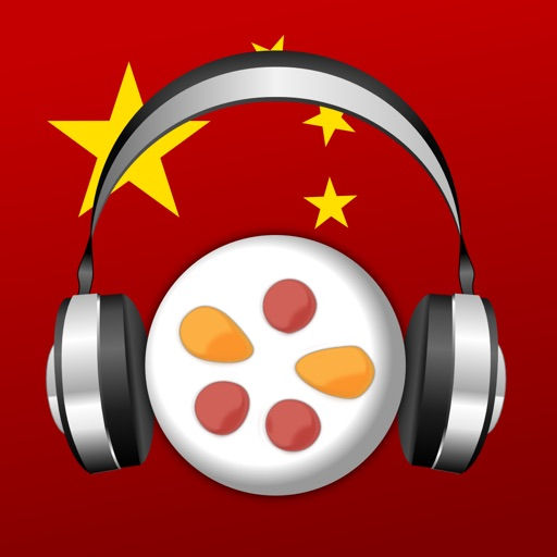 Chinese Audio Trainer by trainchinese