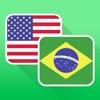 English to Portuguese