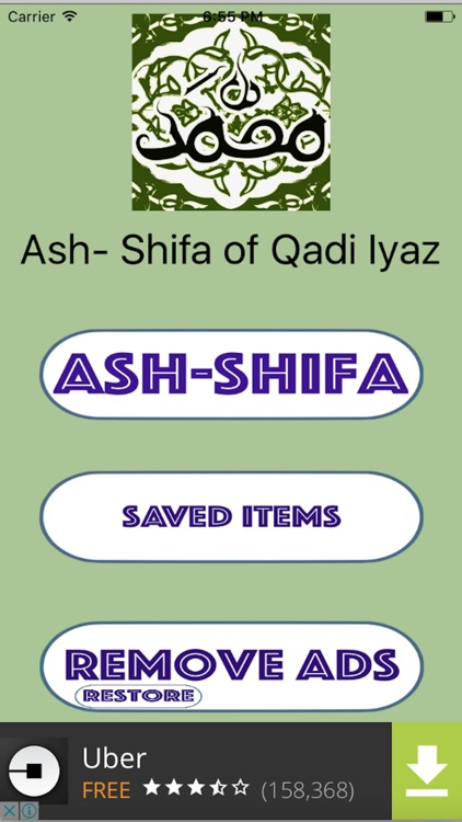 Ash-Shifa: Life,Qualities,Miracles of Prophet PBUH