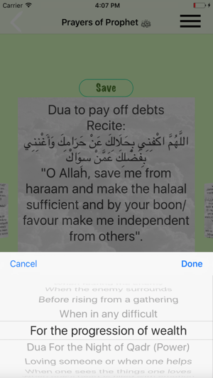 Invocations of Prophet PBUH ( Daily Dua / Prayer ) on the App Store