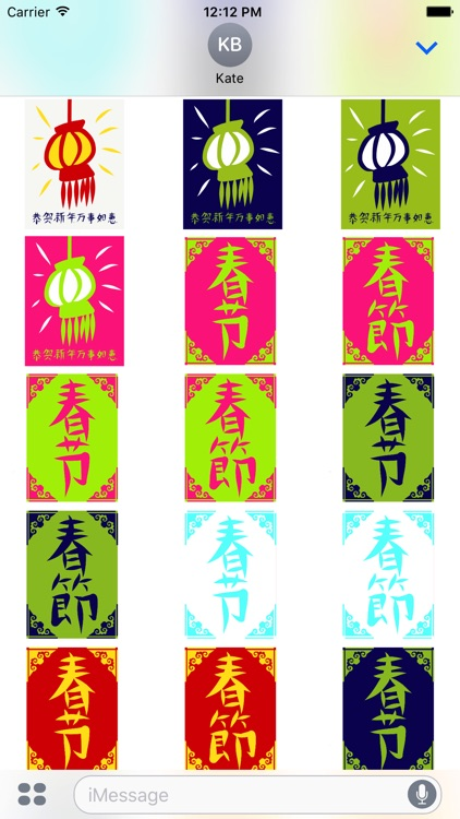 Stickers for Chinese New Year