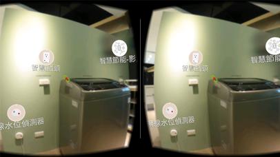 中保VR+屏幕截圖3