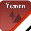 Yemen Tourism Choice