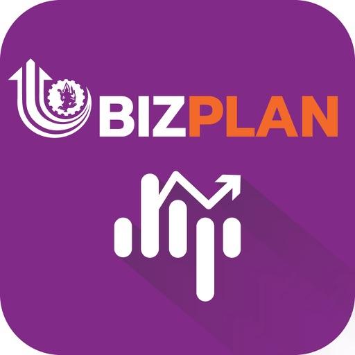 ผลการค้นหารูปภาพสำหรับ DIP Business Plan Application
