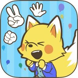 じゃんけんポンタ ほめて伸ばす無料知育アプリ【子供向け】