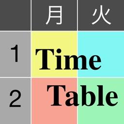 時間割&メモ 学生のためのシンプルな時間割