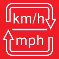 マイル毎時/キロメートル毎時換...