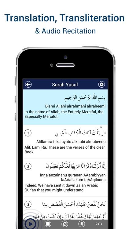 Surah Yusuf MP3 with Translation