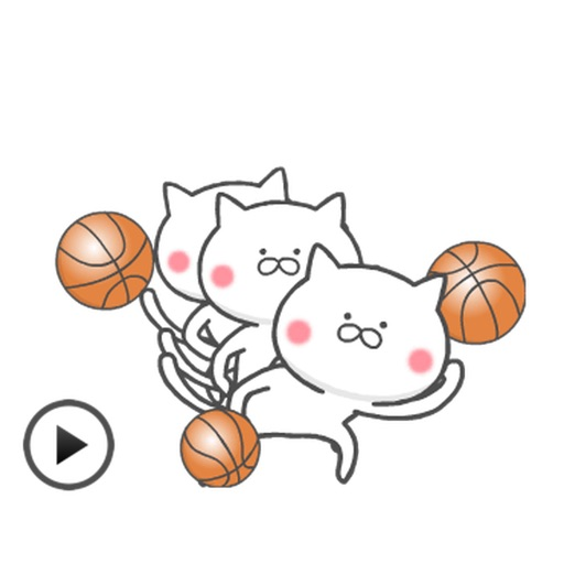 Animated Cat Plays Basketball Stickers