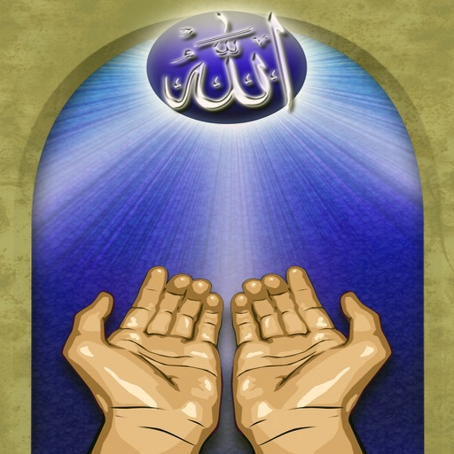 Dhikr and Duaa Collections for iPad