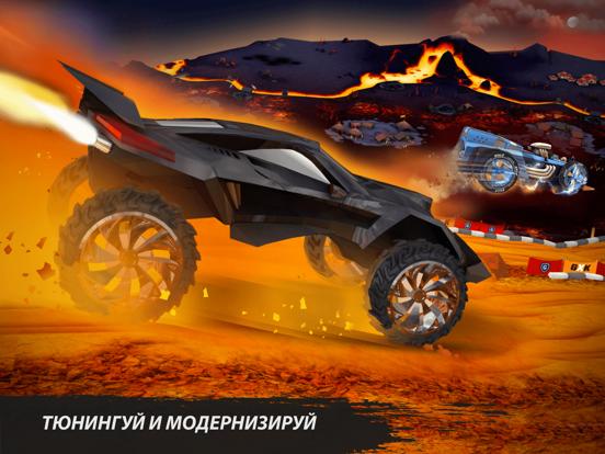 Скачать GX Motors