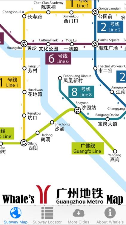 Whale S Guangzhou Metro Subway Map 鲸广州地铁地图 By Handtechnics