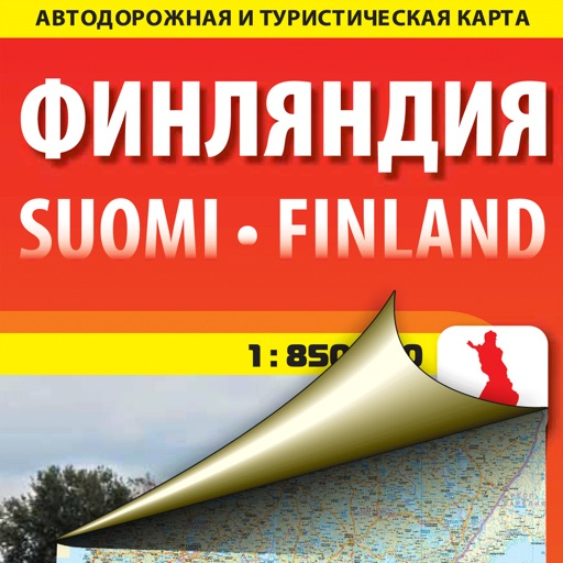 Finland. Road and tourist map