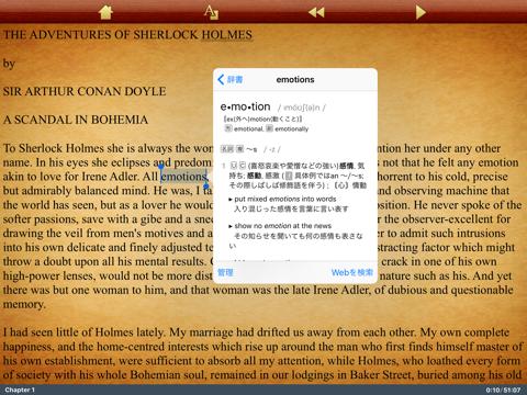 英語で読むシャーロック・ホームズの冒険のおすすめ画像3