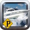 停船大师3D - 全新的3D模拟停船游戏