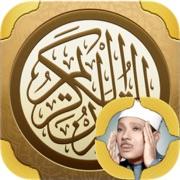 القران الكريم ـ عبد الباسط عبد الصمد