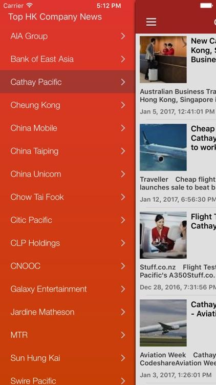 HK News: Hong Kong Today & Radio Pro Edition screenshot-4