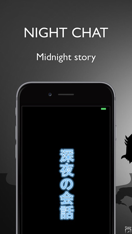 NIGHTCHAT - Chat Stories Pro