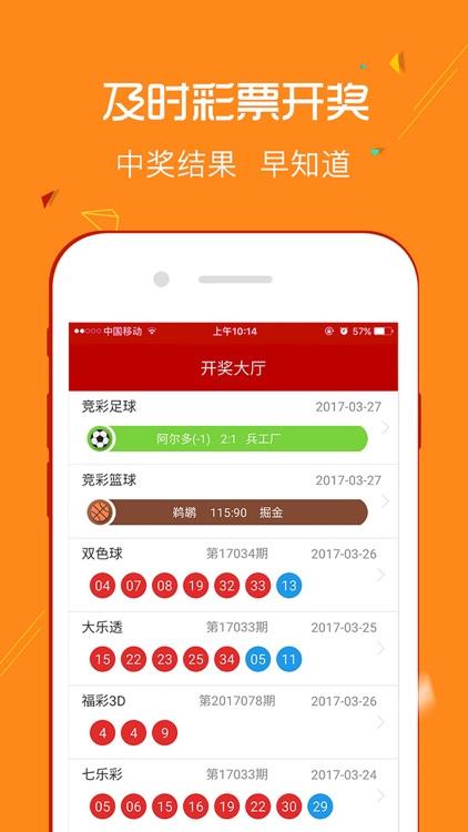 爱彩彩票-手机购彩专业平台