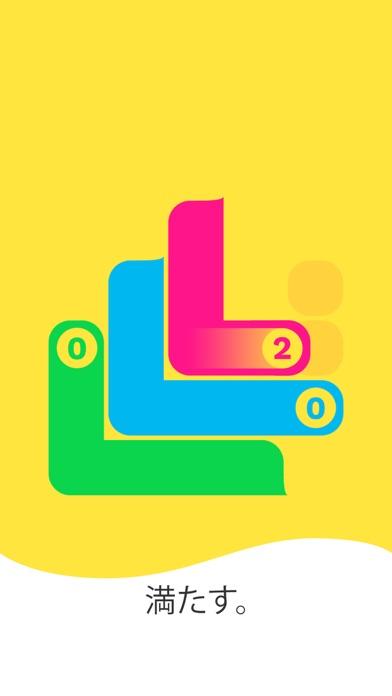 ヘビ伸び - 簡単脳トレ暇つぶしハマるパズル紹介画像2