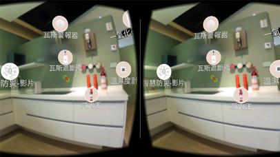 中保VR+屏幕截圖2