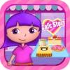 安娜公主蛋糕甜品咖啡店-模拟经营类儿童益智游戏免费