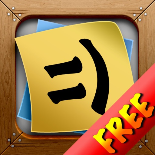 Stickyboard 2 Free Edition: Sticky Notes on a Whiteboard to Brainstorm, Mindmap, Plan, and Organize