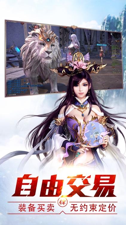 龙之影-不容错过的情缘武侠 screenshot-3