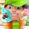 アイスクリーム - iPadアプリ