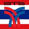 Thai Skytrain (BTS) - ข้อมูลเส้นทางเดินรถไฟฟ้าไทย