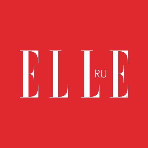 ELLE.ru – приложение сайта №1 о моде и красоте
