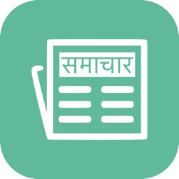 Nepali News Online - Live Breaking News
