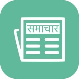 Nepali News Online - Live Breaking News