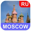 モスクワ、ロシア オフラインマッフ - PLACE STARS