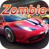 赛车·终极僵尸飞车:最新丧尸跑车单机免费游戏