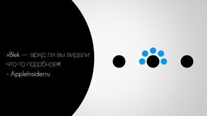 Blek Скриншоты4