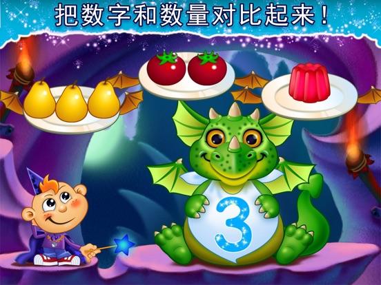 学习数! 游戏为儿童的发展学龄前教育免费.