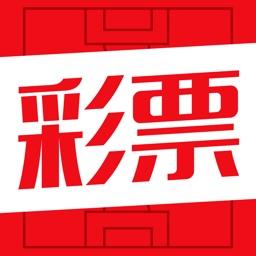 乐米彩票运动版