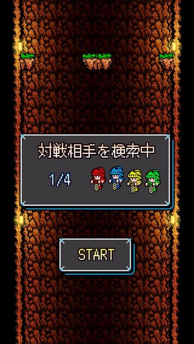ホッピングナイト - 無料オンライン対戦ゲーム紹介画像3