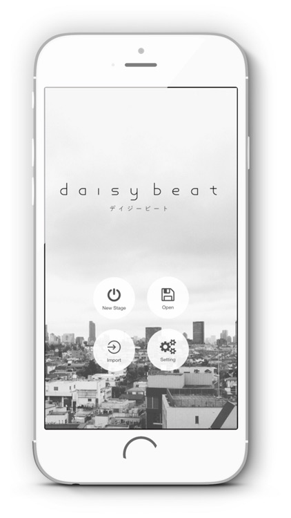 daisy beat - Flexible stage simulator for dance