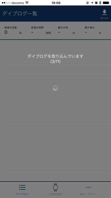 Z dive logのスクリーンショット5