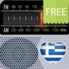 Ραδιόφωνο Ελλάδα - Radio Greece Lite