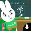 Chinese Phonics learning for Mandarin