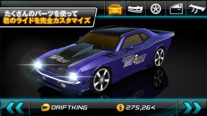 Drift Mania: Street O... screenshot1