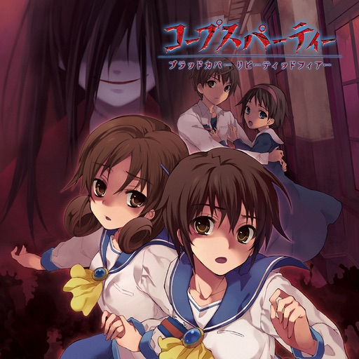 Corpse party BloodCovered: ...Repeated Fear